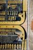 nav-imagery-thumbnail